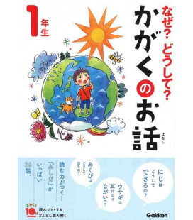 "Naze? Doushite? ""Let's talk about science"" (1st Grade Elementary School reading in Japan)"
