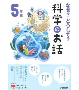 "Naze? Doushite? ""Let's talk about science"" (5th Grade Elementary School reading in Japan)"