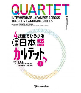 Quartet - Intermediate Japanese Across the Four Language Skills I (Incl. audio download)