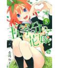 Go-tobun no Hanayome (The Quintessential Quintuplets) Vol. 5
