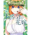 Go-tobun no Hanayome (The Quintessential Quintuplets) Vol. 10