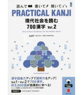 Practical Kanji - Intermediate Level - 700 Kanji Vol.2 (Incl. Audio Download)
