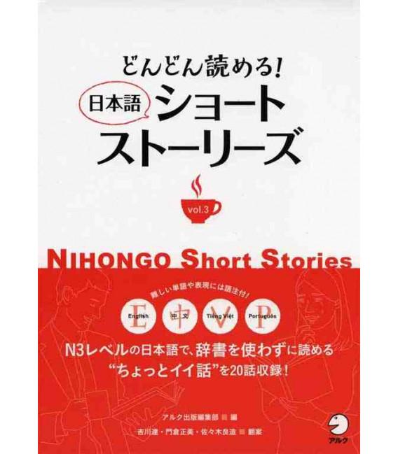 Nihongo Short Stories 3 (JLPT 3)