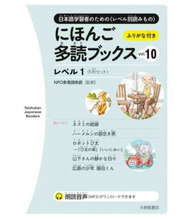 Nihongo Tadoku Books Vol.10 - Taishukan Japanese Graded Readers 10 (Audio file available for download)