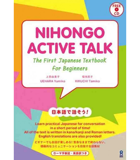 Nihongo Active Talk - The First Japanese Textbook for Beginners (CD Included)