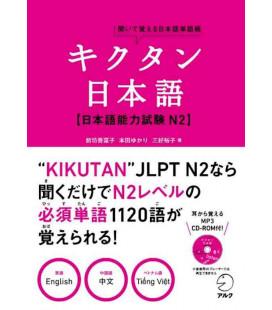 Kikutan Nihongo N2 - Kiite oboeru Nihongo Tango-cho (CD Included)