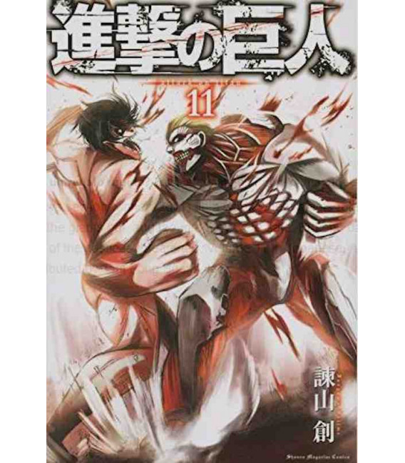 Shingeki no Kyojin (Attack on Titan) Vol. 11