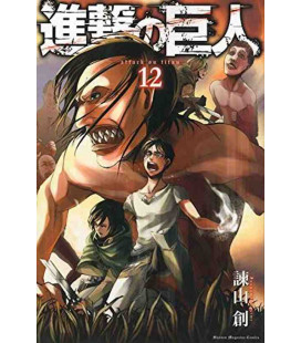 Shingeki no Kyojin (Attack on Titan) Vol. 12