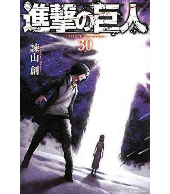 Shingeki no Kyojin (Attack on Titan) Vol. 30