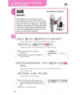180 Common Expressions Used by Native Japanese Speakers in Regular Conversation (Includes CD)