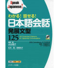 125 Extended Patterns for Japanese Conversation (Includes CD)
