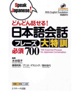 700 Essential Phrases for Japanese Conversation (Includes 2 CDs)