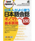 180 Basic Onomatopoeia Expressions Used by Native Japanese Speakers in Conversation (Includes CD)