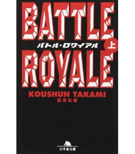 Battle Royale vol. 1 - Japanese edition