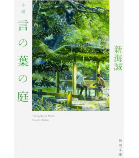Koto no Ha no Niwa (The Garden of Words) Japanese novel written by Makoto Shinkai