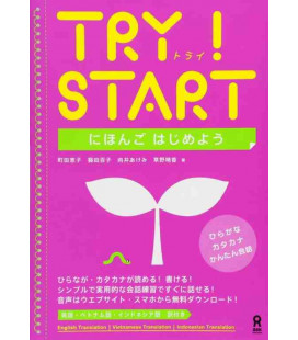 Try! - Start - Incl. audio download