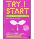 Try! - Start - Incluye descarga de audio en web