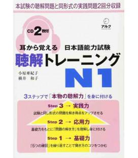 Mimi kara Oboeru Nihongo Noryoku Shiken Chokai Training N1 (Incluye 2 CD)