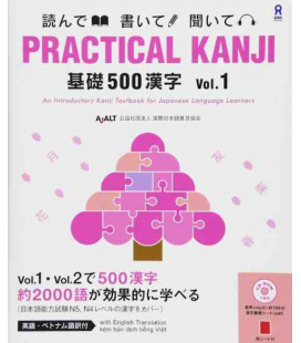 Practical Kanji - An Introductory Kanji Textbook - 500 Kanji Vol. 1- Includes CD- (JLPT 4 and 5))