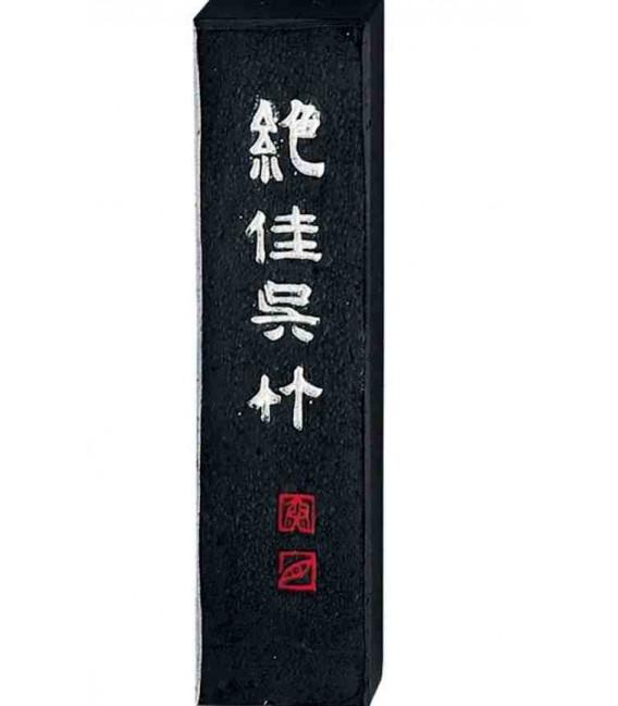 Solid ink stick - Kuretake model: AA9-10 - (Black/Blue - professional use)