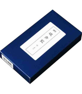 Stone made inkpot - Kuretake Hongsekikeisuiken - Model HA205-45