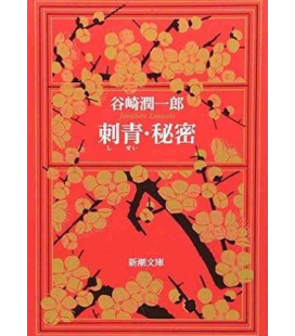 Shisei - Himitsu (The Tattooer - The Secret) Novel written by Junichiro Tanizaki