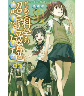 Toaru Kagaku no Railgun (A Certain Scientific Railgun) Vol. 3
