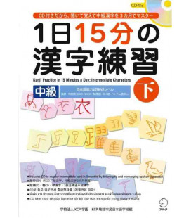 1 Nichi 15 bu no Kanji Renshu - Kanji Practice in 15 Minutes a day - Vol 2 Intermediate - Includes CD