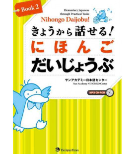 Nihongo Daijobu! - Elementary Japanese Through Practical Tasks -  Book 2 - Includes CD