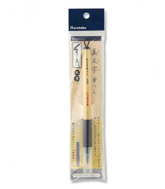 Marker- Fude Pen - Kuretake Bimoji tick and rigid tip - Model XT4-10S