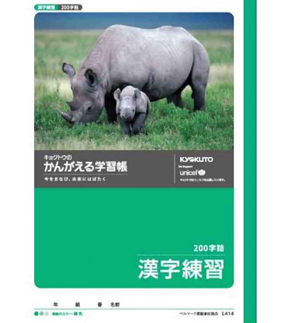 Exercise notebook for practicing kanji - 200 kanjis per page