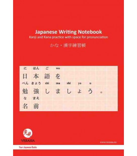 Japanese Writing Notebook - Kanji and Kana practice with space for pronunciation (Pack of 5)