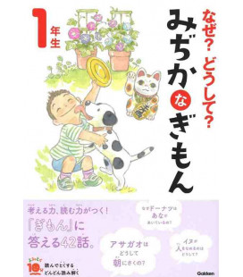"Naze? Doushite? ""Curious questions"" (Reading for 1st grade elementary school in Japan) Second edition"