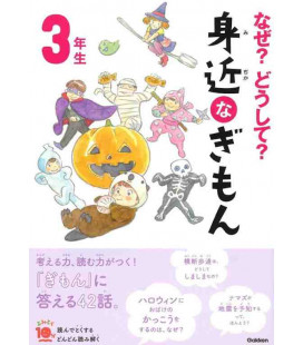 "Naze? Doushite? ""Curious questions"" (Reading for 3rd grade elementary school in Japan) Second edition"