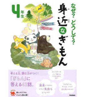 "Naze? Doushite? ""Curious questions"" (Reading for 4th grade elementary school in Japan) Second edition"