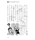 """Naze? Doushite? """"Curious questions"""" (Reading for 4th grade elementary school in Japan) Second edition"""
