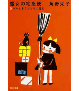 Majo no takkyubin - Kiki's Delivery Service - Vol. 3 - Japanese Novel written by Eiko Kadono
