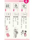 Preparación Kanken Nivel 8 (Versión Wide) 3rd edition