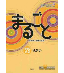Marugoto: Basic Level 2 A2: Rikai - Textbook