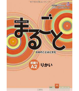 Marugoto: Basic level1 A2: Rikai - Textbook