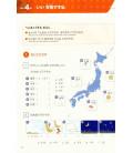 Marugoto: Basic level1 A2: Rikai - Textbook