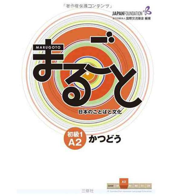Marugoto: Basic level 1 A2: Katsudoo - Communication activities