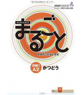Marugoto: Basic level 1 A2: Katsudoo - Communication activities