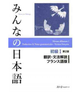 Minna no Nihongo Elementary 1- Translation and Grammar notes in FRENCH (Shokyu 1) Second edition