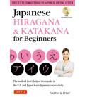 Japanese Hiragana & Katakana for Beginners (Includes CD)