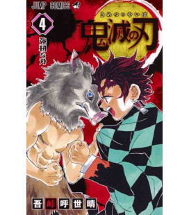 Kimetsu no Yaiba (Demon Slayer) - Vol 4