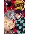 Kimetsu no Yaiba (Demon Slayer) - Vol 4