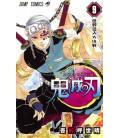 Kimetsu no Yaiba (Demon Slayer) - Vol 9