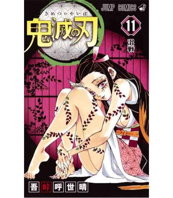 Kimetsu no Yaiba (Demon Slayer) - Vol 11