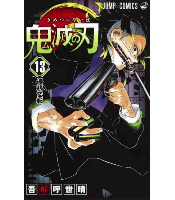 Kimetsu no Yaiba (Demon Slayer) - Vol 13